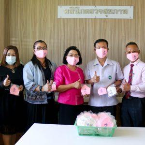 โรงพยาบาลวังโป่งขอบคุณน้ำใจที่ร่วมแบ่งปันสู้วิกฤติ COVID-19