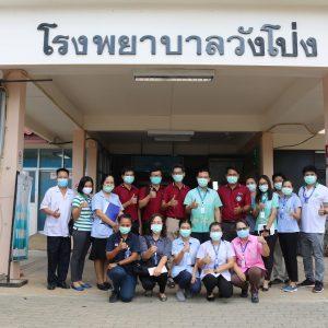 โรงพยาบาลหาแนวทางการจัดทำ Cohort Ward และห้องแยกโรคติดเชื้อทางอากาศ ( 10-06)