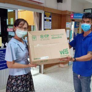 รพ.วังโป่งได้รับบริจาค Mask จากCPจำนวน 2400 ชิ้น ( 18-06-63 )