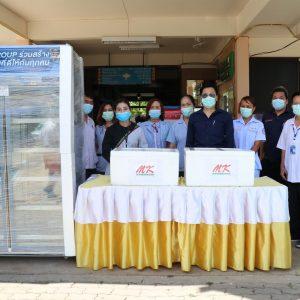 ชมรมเภสัชกรรพ.ชุมชนแห่งประเทศไทย ได้รับการสนับสนุนตู้เก็บวัคซีน จากบริษัทเอ็มเค เรสโตรองต์ กรุ๊ป (31 พ.ค.)