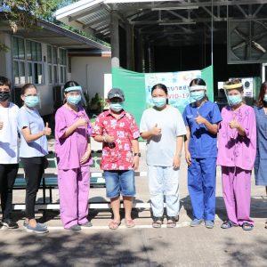 จำหน่ายผู้ป่วยที่หายจากการติดเชื้อโควิด-19 กลับบ้าน รพ.วังโป่ง (23 พ.ค.)