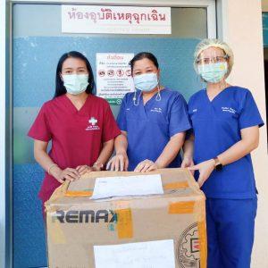 ขอบคุณน้ำใจไทยสู้ภัยโควิด-19 โรงพยาบาลวังโป่ง (12  พ.ค. 2564)