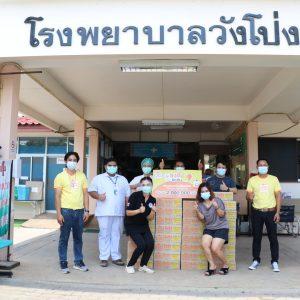 บริษัท แลคตาซอย จำกัด มอบนมถั่วเหลืองตราซังซังจำนวน 2520 กล่อง ให้กับโรงพยาบาลวังโป่ง (15 พ.ค.)