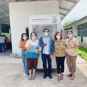 โรงพยาบาลวังโป่งรับบริจาคตู้ความดันบวกเพื่อใช้สำหรับตรวจหาเชื้อโควิด-19 ( 9 พ.ค.)