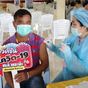 ฉีดวัคซีนให้กับผู้ที่มีอายุ 60 ปีขึ้นไปและผู้ที่มีโรคประจำตัวและผู้นำชุมชน ณ วัดอรัญญวาส อ.วังโป่ง (11 มิ.ย.)